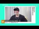 180108 Пожелания фанатов в интервью для Migu Music