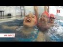 НОВОСИБИРСК 8КУРСЕ Много девушек в купальниках КНЯZz STAND UP Битва