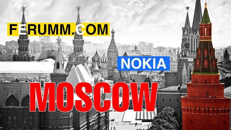 АХТУНГ что там с FLOG, новинки Nokia 2018, пробный MeetUP