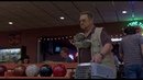 Извини Смоки, ты заступил отрывок из фильма (Большой Лебовски/The Big Lebowski)1998
