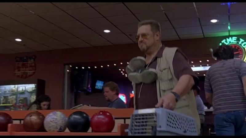 Извини Смоки, ты заступил ... отрывок из фильма (Большой ЛебовскиThe Big Lebowski)1998