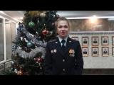 Поздравление студентам с новым 2018 годом от Красы студенчества России 2017- Людмилы Блинниковой