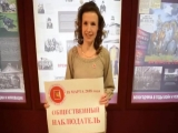 Председатель АНО «РОДНОЙ ЛЕС» Людмила Потаева приглашает становиться общественными наблюдателями