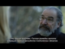 Родина Homeland 7 сезон 6 серия Промо Русские субтитры HD