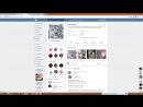 видео о том как сделать смайлики абсолютно бесплатный вконтакте