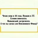 Ольга Хлызова фото #3