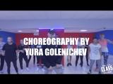 CLASS CHALLENGE #4 / choreo. Юра Голенищев