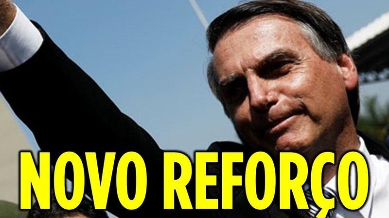 Bolsonaro surpreende todos e apresenta o mais novo integrante de seu Partido e candidato a Deputado