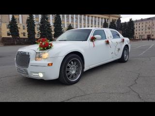 """""""Chrysler 300C Long"""" (Свадебный День Липецк)"""