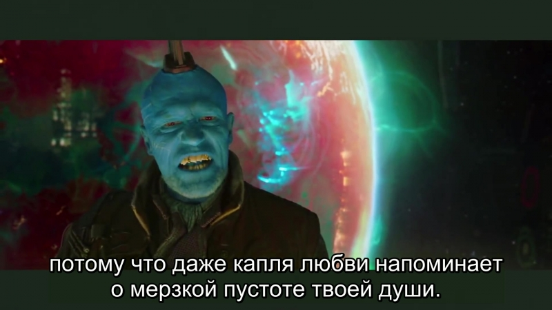 The Complex Feels of Guardians of the Galaxy v.2 RUS SUB