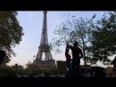 Париж, закат и Эйфелева башня. Сбылась одна мечта