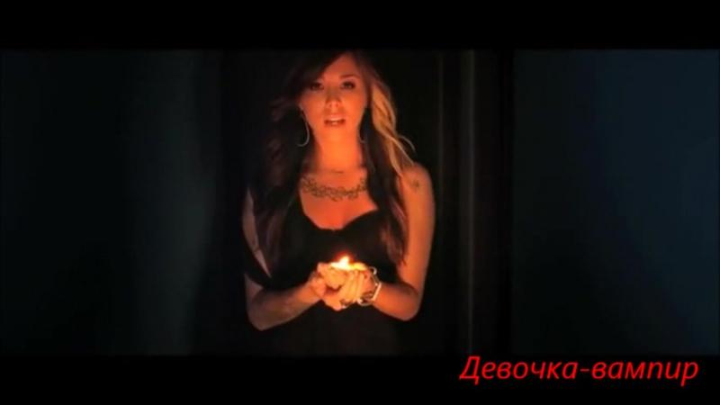 Сумерки - A Thousend years