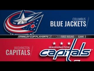 Stanley Cup Playoffs 2018 EC R1 Game 2 Columbus Blue Jackets-Washington Capitals