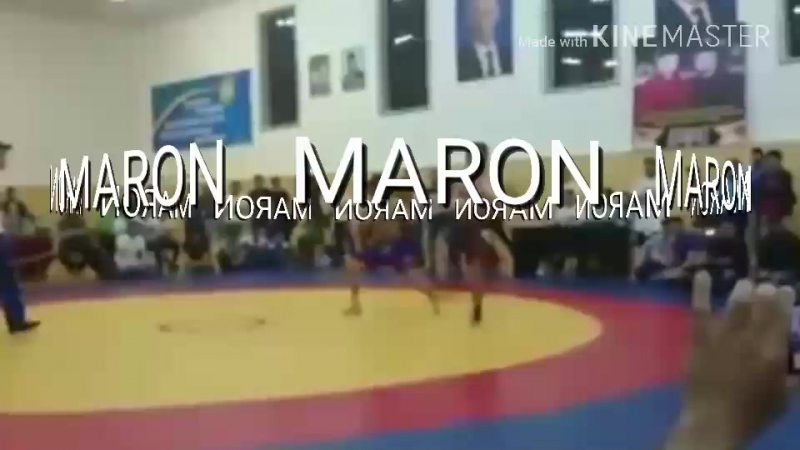 интро для, марона