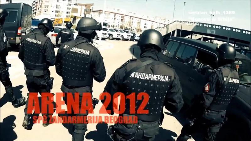 -ZANDARMERIJA-PTJ-SAJ- - ZAKLETVA SRBIJE -2015-HD-