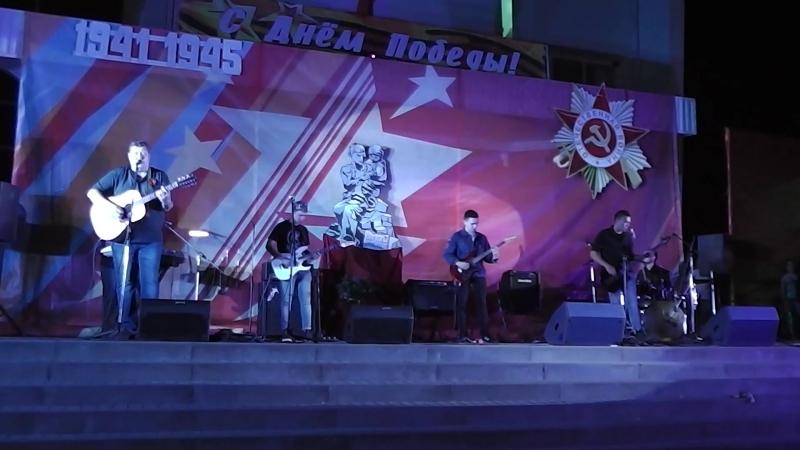 Орион и В.Козубский - Звезда (09.05.18)