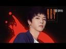 2017.10.18【Hua Chenyu】 華晨宇出道四年微紀錄片,面對鏡頭大談音樂與生活@橘子娛樂