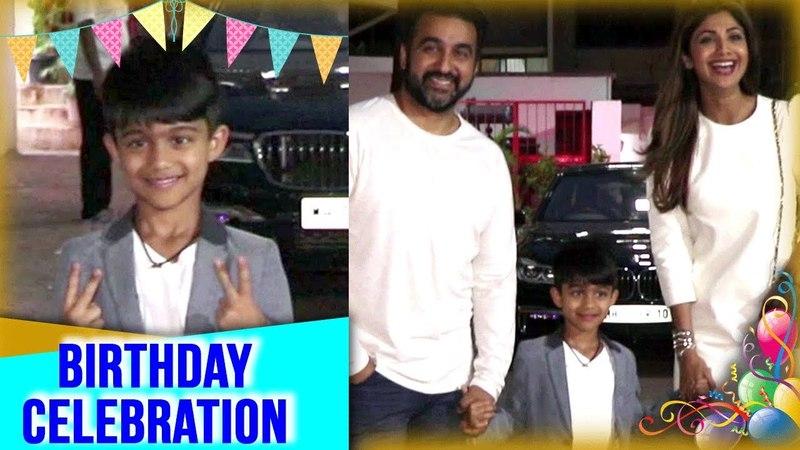 Shilpa Shetty Kundras Son Viaan Poses Happily For Camera On His Birthday | Raj Kundra