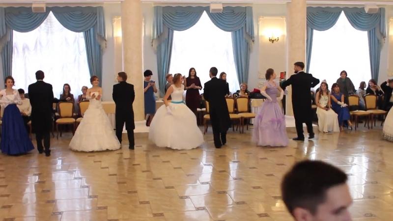 I Молодежный Сретенский бал. Русский лирический танец.