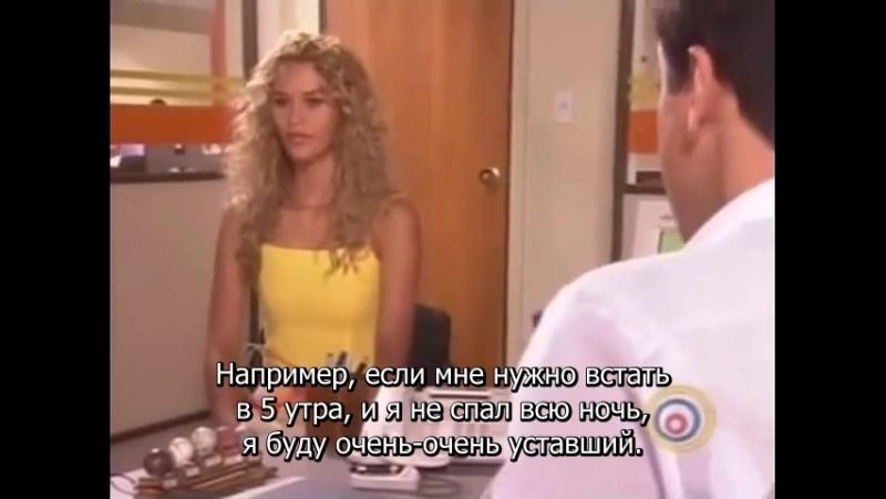Костенья и Качако-непохожие-2 серия-субт-