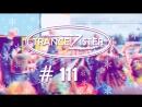 Dj PavLove – Trancezister #111 LIVE