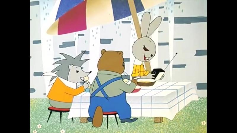 Песенка мышонка «Какой чудесный день…» (мультфильм, 1967)