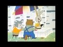 Песенка мышонка Какой чудесный день… мультфильм 1967
