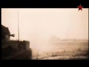 Сталинградская битва - 1 серия. Начало