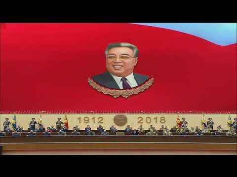 Choson TV: 위대한 수령 김일성동지 탄생 106돐경축 중앙보고대회 [KOREAN text] [HD]