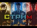 Генералы! Стрим Command and Conquer - Generals Stream