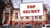 Тайна дома Сурукчи, Харьков