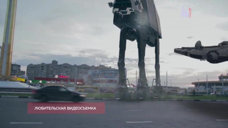 Звездные войны в Липецке
