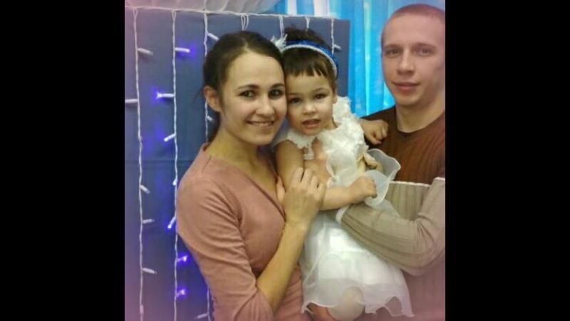 С Днём Рождения Варенька 13.02.2018 - 3 года.mp4