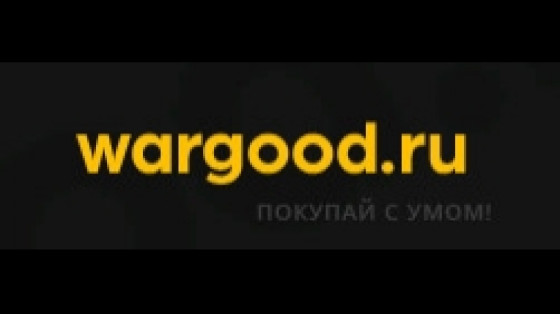 Wargood