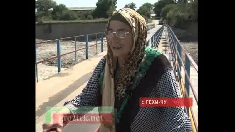 Открыт новый мост в Урус-Мартане Чечня.