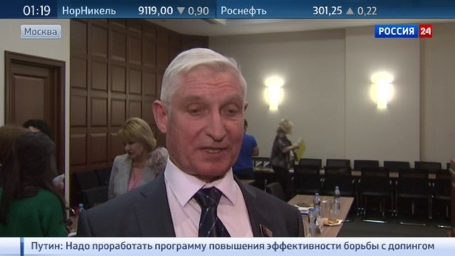 Новости на «Россия 24» • Депутаты от КПРФ решили проконтролировать работу Союз