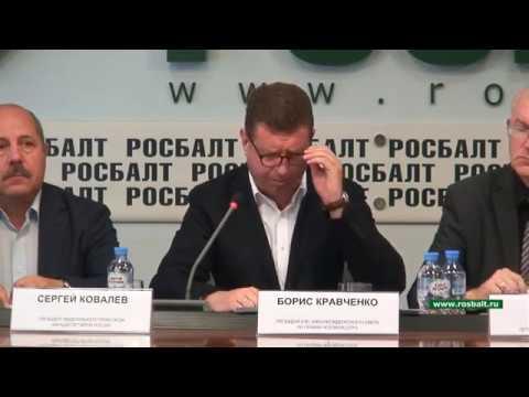 Пресс-конференция о ходе общественной кампании «НАРОД ПРОТИВ»