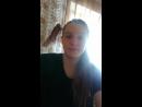 Карина Верхова Live