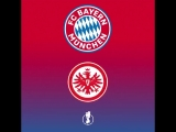 Жеребьевка полуфинала Кубка Германии