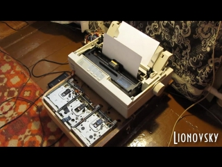 What Is Love on Dot Matrix Printer and Floppy Drives