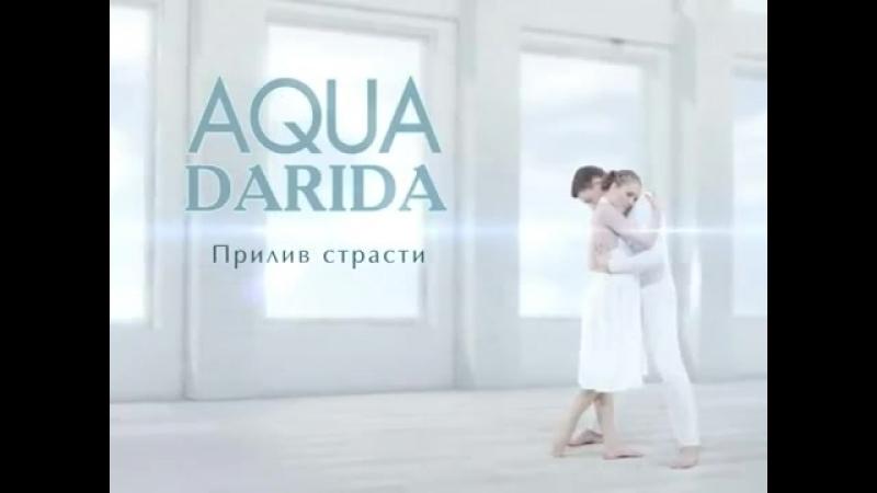 Партнер школы танцев ВИНТ КЛАБ компания Дарида
