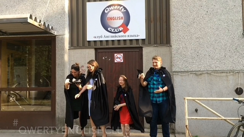 Qwerty Graduation 👩🎓 👨🎓 2018
