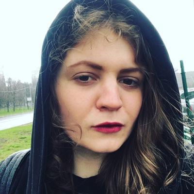 Ксения Льдинская
