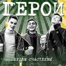 Миша Пунтов фото #49