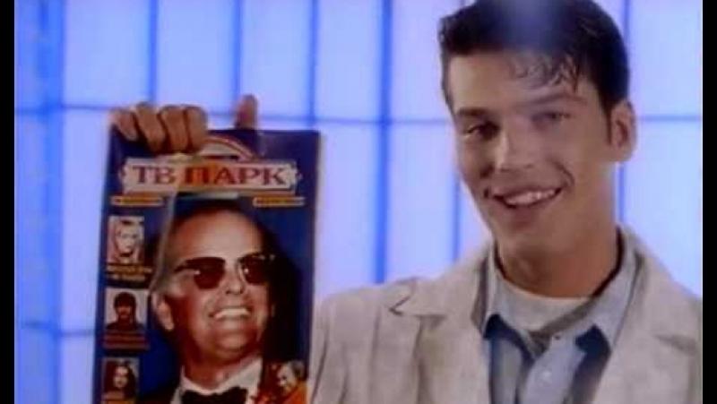 Реклама 90 х годов Ностальгия