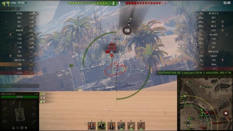 World of Tanks 06-17-2018 20-01-26-761