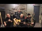 Группа РЕВОЛЮЦИЯ - приглашение на концерт 17 марта в Москве