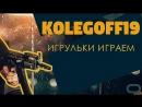 Дмитрий Колегов live