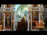 Божественная Литургия - Херувимская песнь