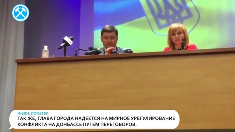 Мэр Мариуполя « Угрозы мирному населению от ДНР нет , удары наносятся точно по позициям ВСУ »
